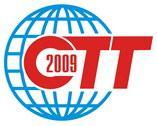 Строительная техника и технологии-2009
